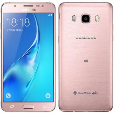 (Samsung Galaxy J5 (2016